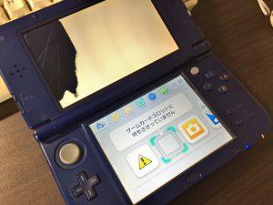 junk 3DS LL -2